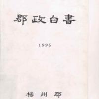 http://text.library.kr/dc0010/dc00100881/dc00100881.pdf