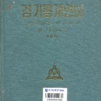 http://text.library.kr/dc0010/dc00100549/dc00100549.pdf