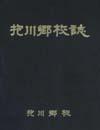 http://text.library.kr/dc2015/dc20150962/dc20150962.pdf