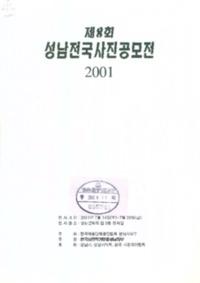 http://text.library.kr/dc0030/dc00300738/dc00300738.pdf
