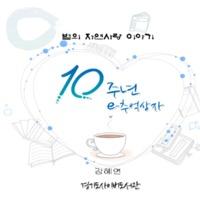 EC20110043.pdf