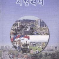 http://text.library.kr/dc0020/dc00203366/dc00203366.pdf