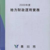 http://text.library.kr/dc0020/dc00203907/dc00203907.pdf