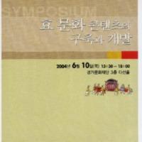 http://text.library.kr/dc0010/dc00100596/dc00100596.pdf