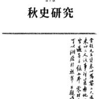 http://text.library.kr/dc0030/dc00310791/dc00310791.pdf