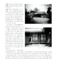 http://archivelab.co.kr/kmemory/GM00020041.pdf