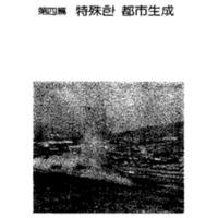 http://archivelab.co.kr/kmemory/GM00020519.pdf