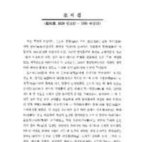 http://archivelab.co.kr/kmemory/GM00022836.pdf