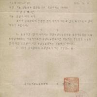 http://archivelab.co.kr/kmemory/GM00062838.pdf