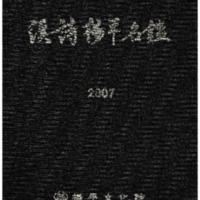 http://text.library.kr/dc0030/dc00320194/dc00320194.pdf