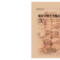 http://text.library.kr/dc0030/dc00310985/dc00310985.pdf