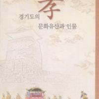 http://text.library.kr/dc0010/dc00100584/dc00100584.pdf