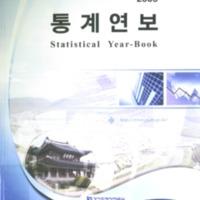 http://text.library.kr/dc0020/dc00202152/dc00202152.pdf