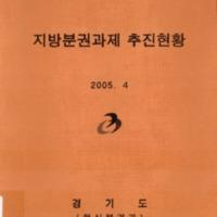 http://text.library.kr/dc0020/dc00200555/dc00200555.pdf