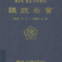 http://text.library.kr/dc0020/dc00203419/dc00203419.pdf