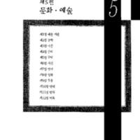 http://archivelab.co.kr/kmemory/GM00020738.pdf