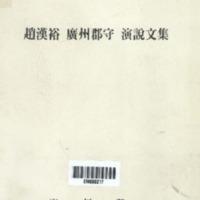 http://archivelab.co.kr/kmemory/GM00020876.pdf