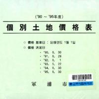 http://text.library.kr/dc0020/dc00200804/dc00200804.pdf