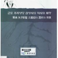 http://text.library.kr/dc0030/dc00300187/dc00300187.pdf