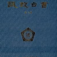 http://text.library.kr/dc0020/dc00201254/dc00201254.pdf