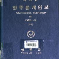 http://text.library.kr/dc0020/dc00202452/dc00202452.pdf