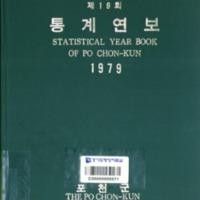 http://text.library.kr/dc0020/dc00202749/dc00202749.pdf