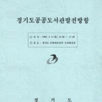 EC20110019.pdf
