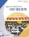 http://text.library.kr/dc2016/dc20160044/dc20160044.pdf