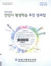 http://text.library.kr/dc2015/dc20150233/dc20150233.pdf