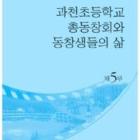 http://archivelab.co.kr/kmemory/GM00025129.pdf