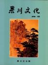 http://text.library.kr/dc0030/dc00300113/dc00300113.pdf