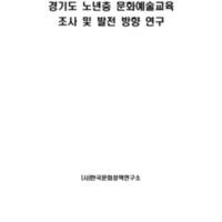 DC20190121.pdf