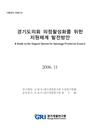 http://text.library.kr/dc0080/dc00800581/dc00800581.pdf