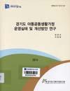 http://text.library.kr/dc0070/dc00700140/dc00700140.pdf