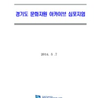 DC00810006.PDF