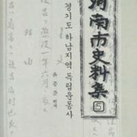 DC20150966.pdf