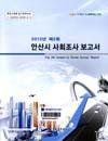 http://text.library.kr/dc2014/dc20140233/dc20140233.pdf