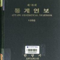 http://text.library.kr/dc0020/dc00202419/dc00202419.pdf