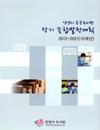 http://text.library.kr/dc0080/dc00800143/dc00800143.pdf