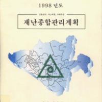 http://text.library.kr/dc0020/dc00203617/dc00203617.pdf