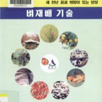 http://text.library.kr/dc0020/dc00200103/dc00200103.pdf