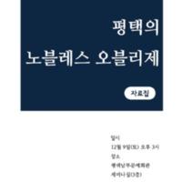 DC20200571.pdf