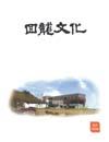 http://text.library.kr/dc2015/dc20150557/dc20150557.pdf