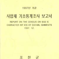 http://text.library.kr/dc0020/dc00201265/dc00201265.pdf