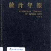 http://text.library.kr/dc0010/dc00100622/dc00100622.pdf