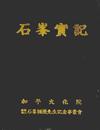 http://text.library.kr/dc0080/dc00800163/dc00800163.pdf