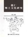 http://text.library.kr/dc2016/dc20160079/dc20160079.pdf