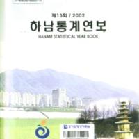 http://text.library.kr/dc0020/dc00202785/dc00202785.pdf