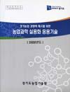 http://text.library.kr/dc0070/dc00700076/dc00700076.pdf