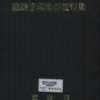 DC20190512.pdf